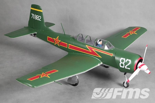 FMS 1200MM CJ6 Warbird RC Plane
