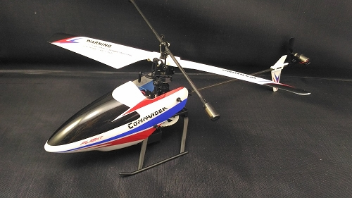 WLtoys V911-Pro 4CH 2.4GHz mini RC Helicopter